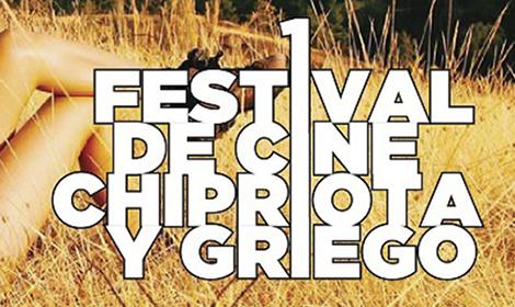 I FESTIVAL DE CINE CHIPRIOTA Y GRIEGO DE BARCELONA